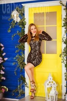 Lana von Kiev 25 jahre - Braut für dich. My wenig öffentliches foto.