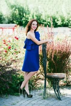 Anastasia von Cherkasy 33 jahre - zukünftige Frau. My wenig öffentliches foto.