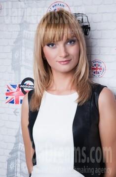 ukrainische single Frau kennen lernen Tatiana aus Kiev (Ukraine), 31 ...