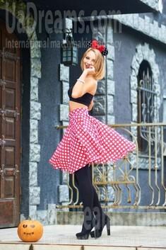 Ulyana von Ivano-Frankovsk 23 jahre - begehrenswerte Frau. My wenig öffentliches foto.