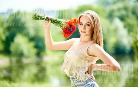 Ira von Ivanofrankovsk 24 jahre - gutherziges Mädchen. My wenig öffentliches foto.
