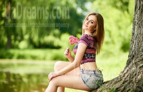Ira von Ivanofrankovsk 24 jahre - romantisches Mädchen. My wenig öffentliches foto.