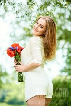 Ira von Ivanofrankovsk 24 jahre - gutherzige russische Frau. My wenig öffentliches foto.