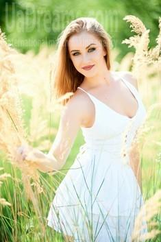 Ira von Ivanofrankovsk 24 jahre - Musikschwärmer Mädchen. My wenig öffentliches foto.