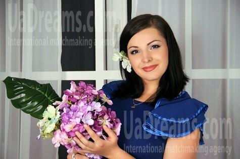 Mary von Zaporozhye 26 jahre - single russische Frauen. My wenig öffentliches foto.
