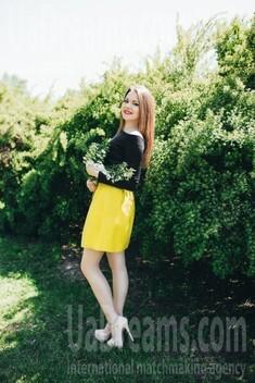 Liza von Cherkasy 20 jahre - Augen voller Liebe. My wenig öffentliches foto.