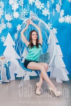 Liza von Cherkasy 21 jahre - gute Laune. My wenig öffentliches foto.