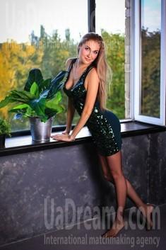 Irisha von Zaporozhye 31 jahre - liebende Frau. My wenig öffentliches foto.