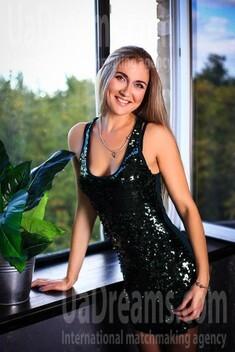 Irisha von Zaporozhye 33 jahre - schöne Braut. My wenig öffentliches foto.