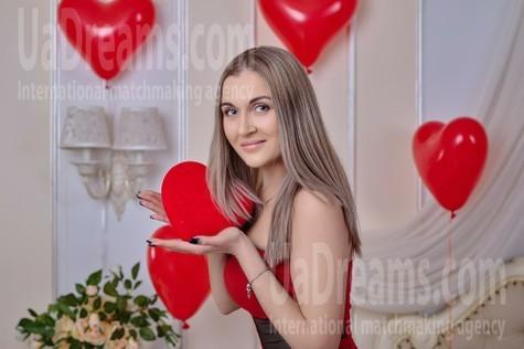 Irisha von Zaporozhye 33 jahre - wartet auf dich. My wenig öffentliches foto.