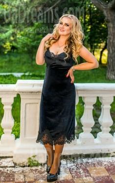 Yulia von Odessa 31 jahre - nach Beziehung suchen. My wenig öffentliches foto.