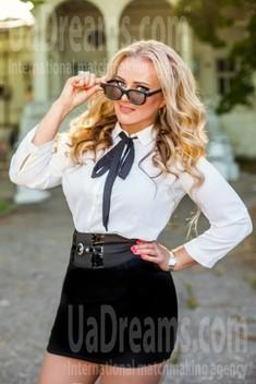 Yulia von Odessa 31 jahre - aufmerksame Frau. My wenig öffentliches foto.