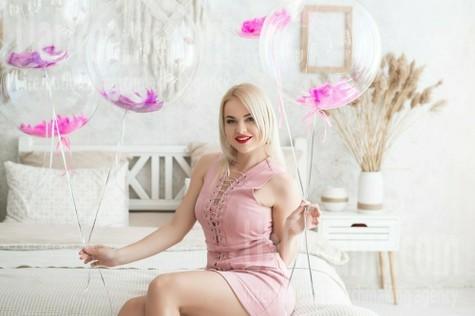 Katie von Dnipro 25 jahre - ukrainisches Mädchen. My wenig öffentliches foto.