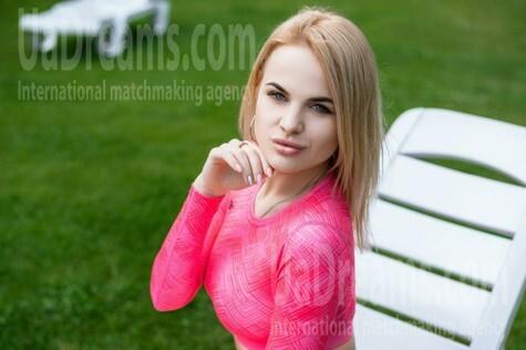 Katie von Dnipro 25 jahre - reizende Frau. My wenig öffentliches foto.