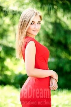 Katya von Ivanofrankovsk 20 jahre - sie möchte geliebt werden. My wenig öffentliches foto.