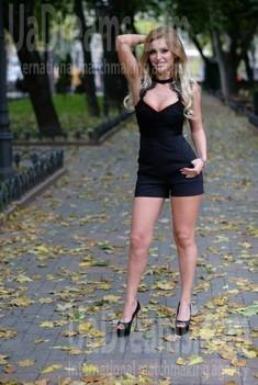 Alyona von Odessa 29 jahre - schönes Lächeln. My wenig öffentliches foto.
