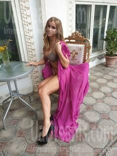 Alyona von Odessa 30 jahre - single Frau. My wenig öffentliches foto.
