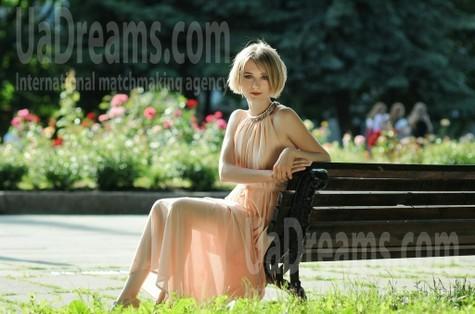 Oksana von Rovno 32 jahre - schöne Braut. My wenig öffentliches foto.