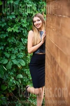 Mariana von Ivanofrankovsk 28 jahre - Lebenspartner sucht. My wenig öffentliches foto.