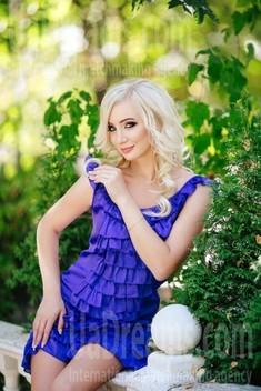 Mary von Rovno 26 jahre - sie möchte geliebt werden. My wenig öffentliches foto.