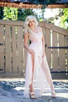 Mary von Rovno 26 jahre - nette Braut. My wenig öffentliches foto.