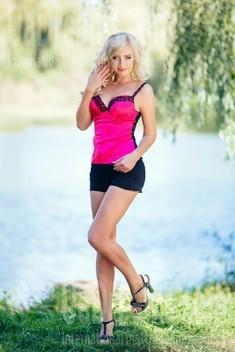 Mary von Rovno 26 jahre - sucht nach Mann. My wenig öffentliches foto.