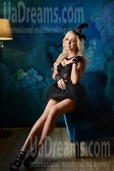 Mary 27 jahre - ukrainisches Mädchen. My wenig öffentliches foto.