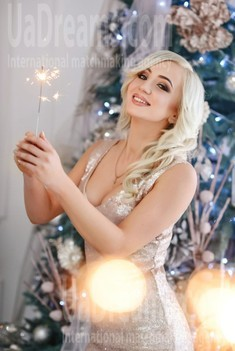 Mary 27 jahre - gutherzige russische Frau. My wenig öffentliches foto.