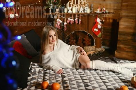 Kate von Rovno 27 jahre - sie möchte geliebt werden. My wenig öffentliches foto.