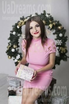 Lenochka von Sumy 22 jahre - liebevolle Frau. My wenig öffentliches foto.