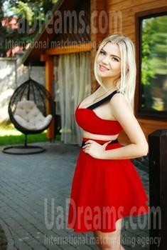 Yulia von Lutsk 19 jahre - Braut für dich. My wenig öffentliches foto.