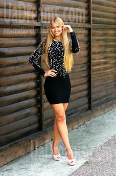 Valentina von Cherkasy 24 jahre - sie möchte geliebt werden. My wenig öffentliches foto.
