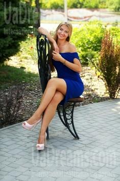 Valentina von Cherkasy 24 jahre - zukünftige Braut. My wenig öffentliches foto.