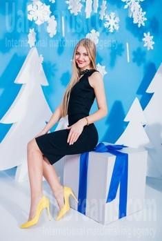 Valentina von Cherkasy 24 jahre - romantisches Mädchen. My wenig öffentliches foto.