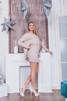 Valentina von Cherkasy 24 jahre - gutherziges Mädchen. My wenig öffentliches foto.