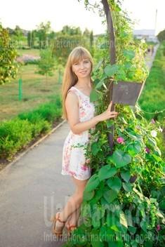 Tanya von Sumy 31 jahre - ukrainisches Mädchen. My wenig öffentliches foto.