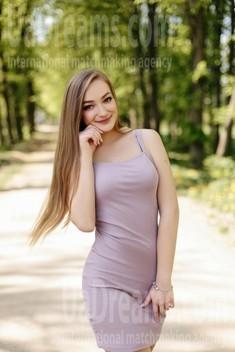 Zhenya von Ivano-Frankovsk 20 jahre - sie lächelt dich an. My wenig öffentliches foto.