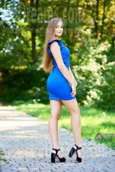 Zhenya von Ivanofrankovsk 18 jahre - ukrainische Braut. My wenig öffentliches foto.