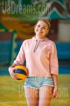 Yulya from Kremenchug 32 years - Kind-hearted woman. My small public photo.