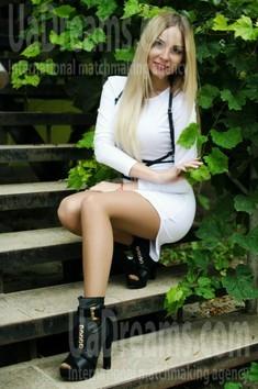 Natalia von Lutsk 30 jahre - Braut für dich. My wenig öffentliches foto.