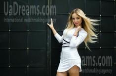 Natalia von Lutsk 30 jahre - single russische Frauen. My wenig öffentliches foto.