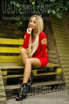Natalia von Lutsk 30 jahre - glückliche Frau. My wenig öffentliches foto.
