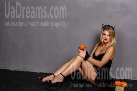 Olya von Sumy 36 jahre - gute Laune. My wenig öffentliches foto.