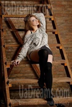 Lerusik von Zaporozhye 25 jahre - sie lächelt dich an. My wenig öffentliches foto.