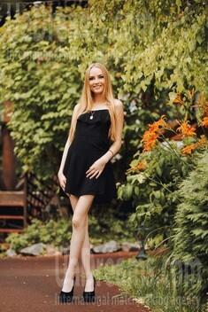 Anna von Poltava 21 jahre - sich vorstellen. My wenig öffentliches foto.