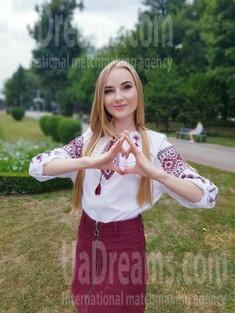 Anna von Poltava 21 jahre - glückliche Frau. My wenig öffentliches foto.