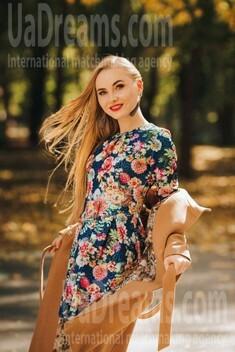 Anna von Poltava 21 jahre - Liebling suchen. My wenig öffentliches foto.