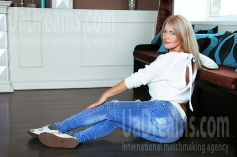 Natalia von Zaporozhye 41 jahre - ukrainische Braut. My wenig öffentliches foto.