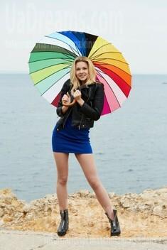 Alena von Odessa 25 jahre - Liebling suchen. My wenig öffentliches foto.
