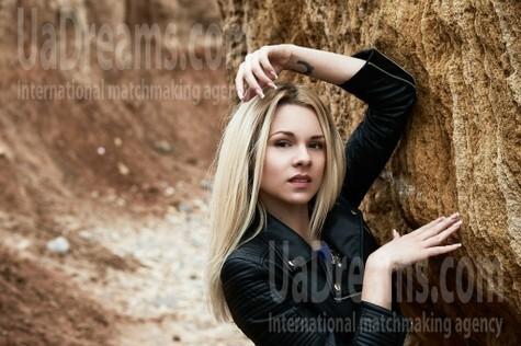 Alena von Odessa 25 jahre - romantisches Mädchen. My wenig öffentliches foto.
